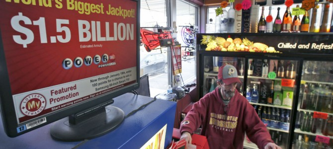 State Lotteries