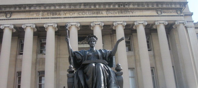 Alma_mater_at_Columbia_University_IMG_0917